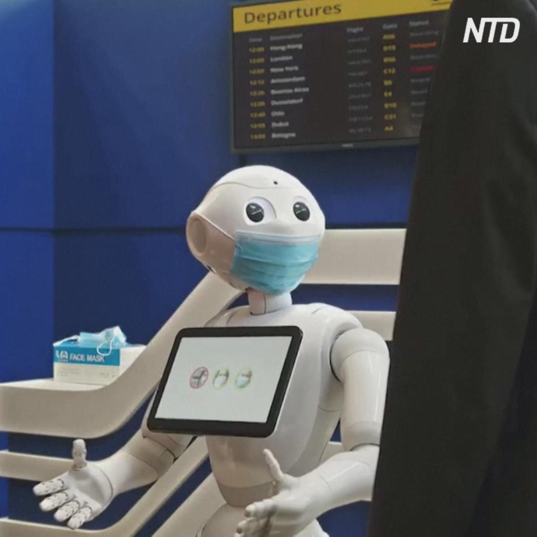 Робот будет напоминать людям надевать маски