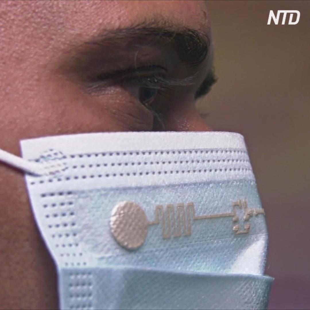 «Умная» маска сообщает, когда её нужно заменить