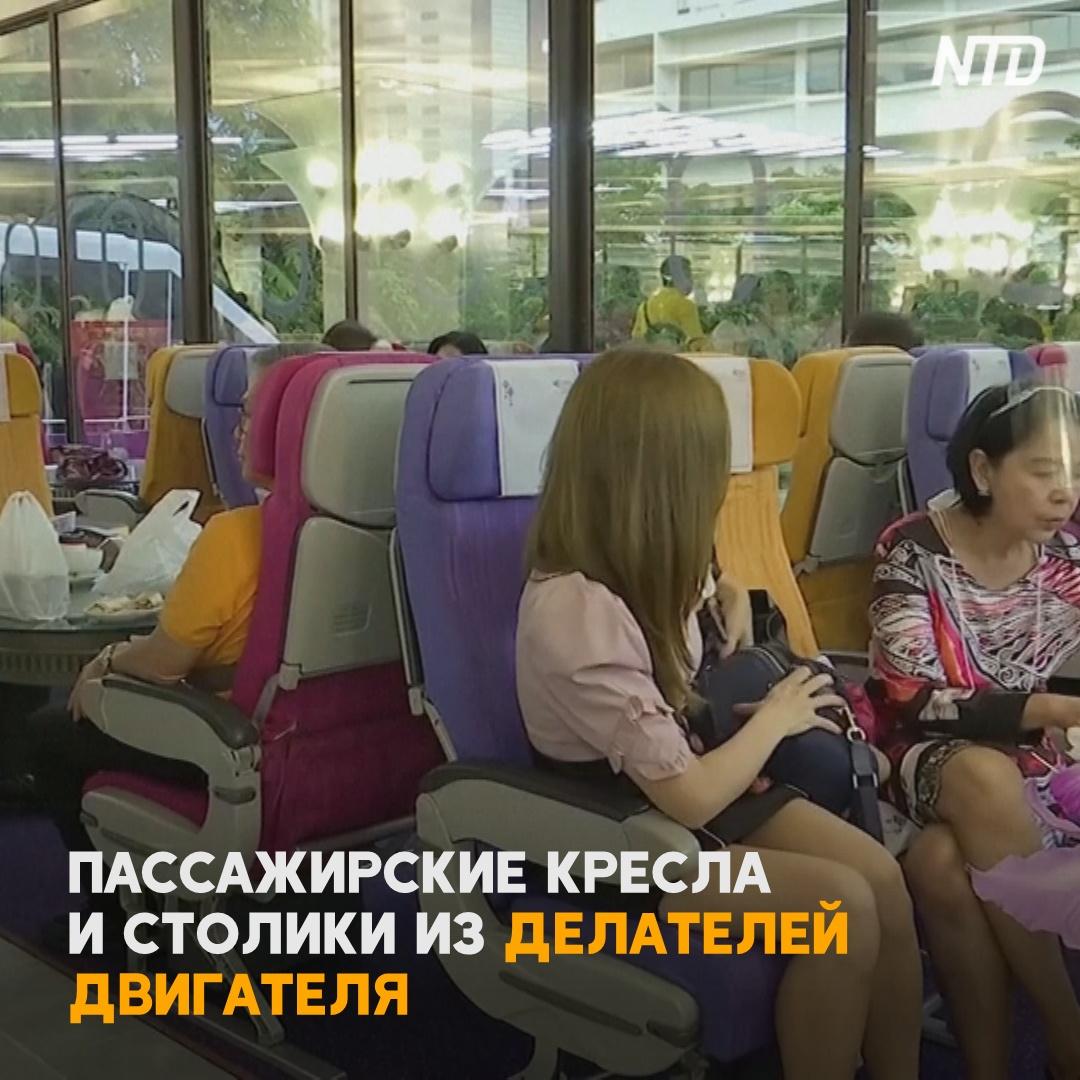 Обанкротившийся авиаперевозчик Таиланда открыл кафе в виде самолёта