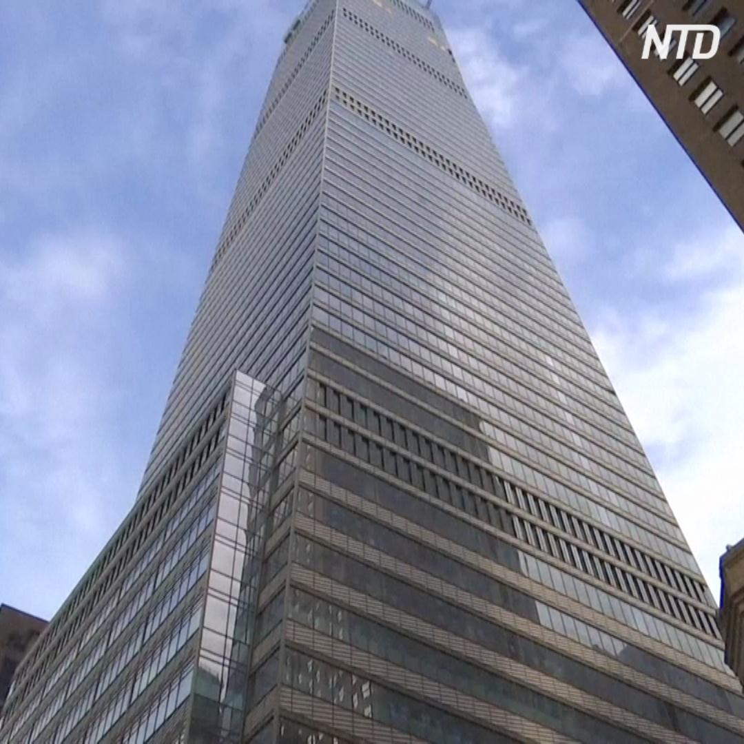 Новый небоскрёб в Нью-Йорке: торжественное открытие, несмотря на пандемию