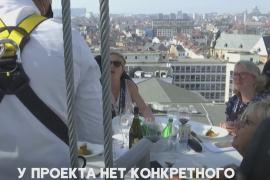 В Брюсселе снова можно поужинать в небесах