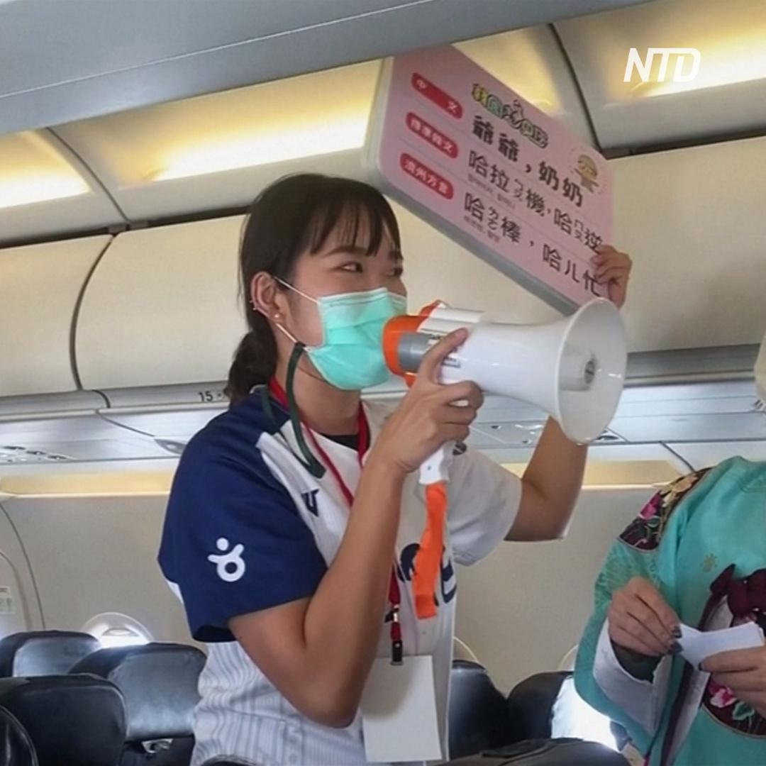 «Рейс в никуда» для тех, кто соскучился по полётам