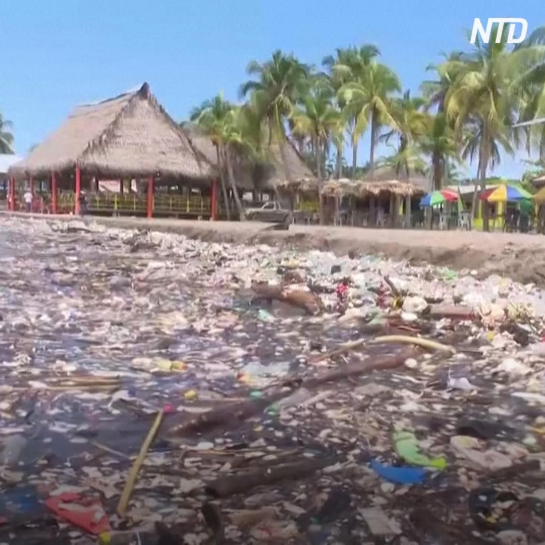 «Мусорное цунами» из Гватемалы обрушилось на пляжи Гондураса