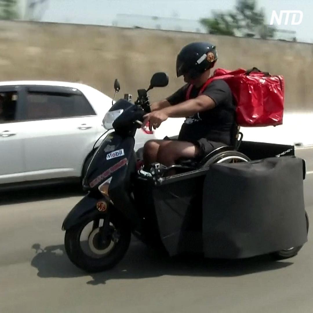 Инвалид-колясочник трижды пытался покончить с собой, а потом стал курьером
