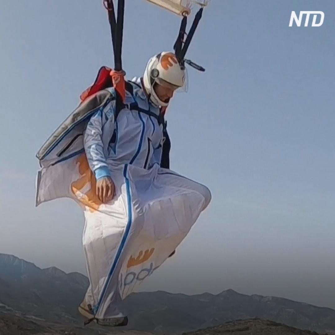 Испанец прыгнул с парапланом, полетал в вингсьюте и приземлился на парашюте