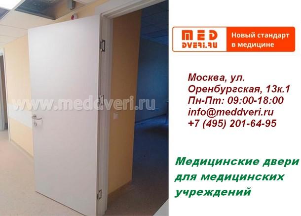 К медицинским дверям – требования особенные