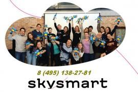 Используйте возможности онлайн-школы Skysmart