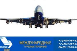 Объемы авиационных грузоперевозок восстанавливаются