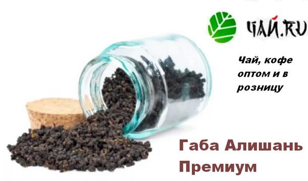 Настоящий интернет-магазин чая в Москве