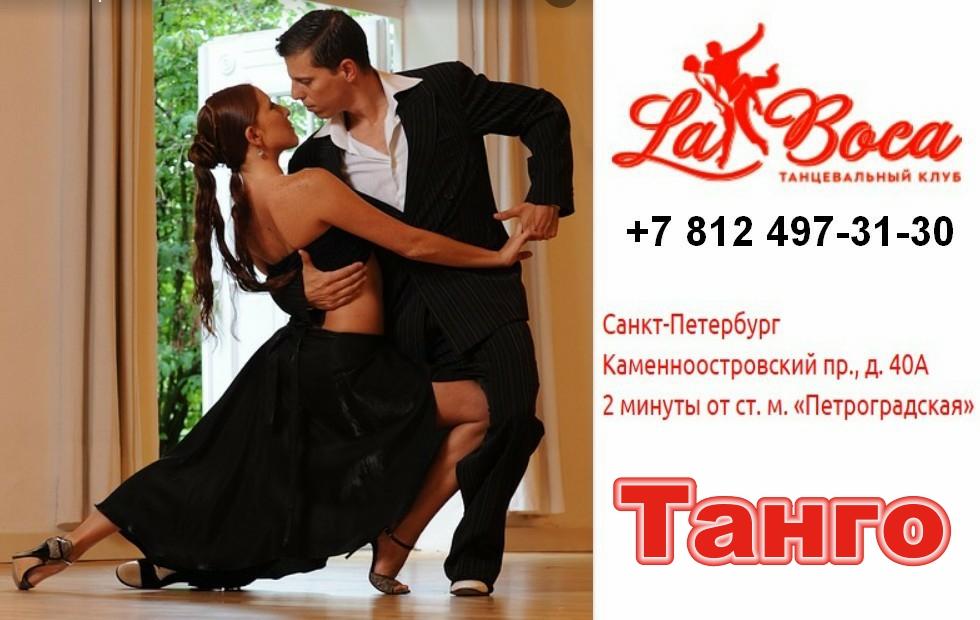 Хотите научиться танцевать?