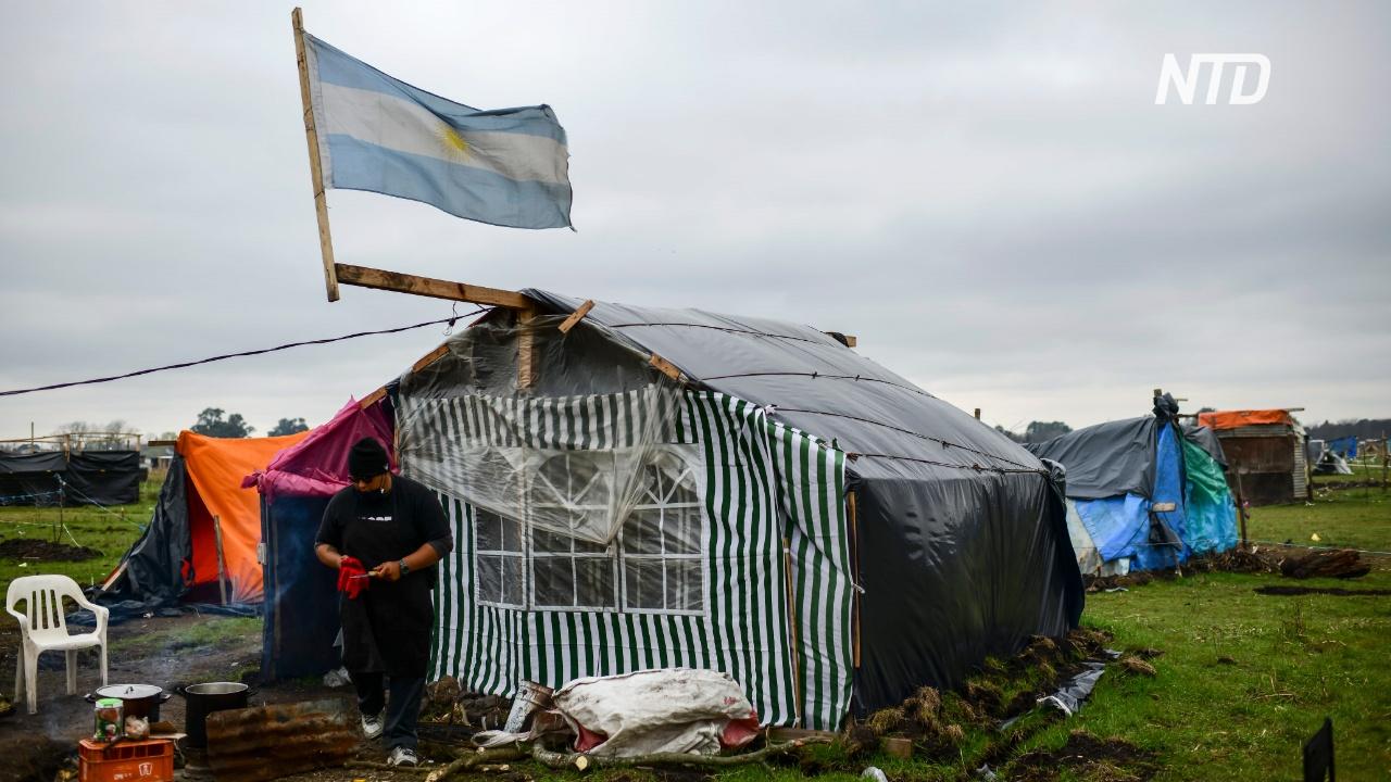 Почти половина аргентинцев оказалась за чертой бедности
