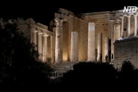 В афинском Акрополе установили усовершенствованную подсветку