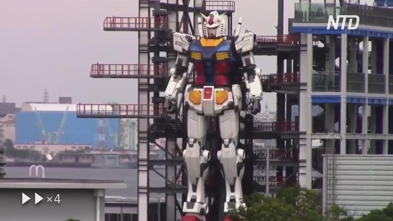 В Японии сделали гигантскую копию робота Gundam из аниме-сериала