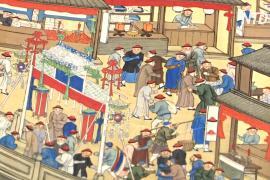 Уникальные шедевры китайской живописи выставят на аукцион в Гонконге