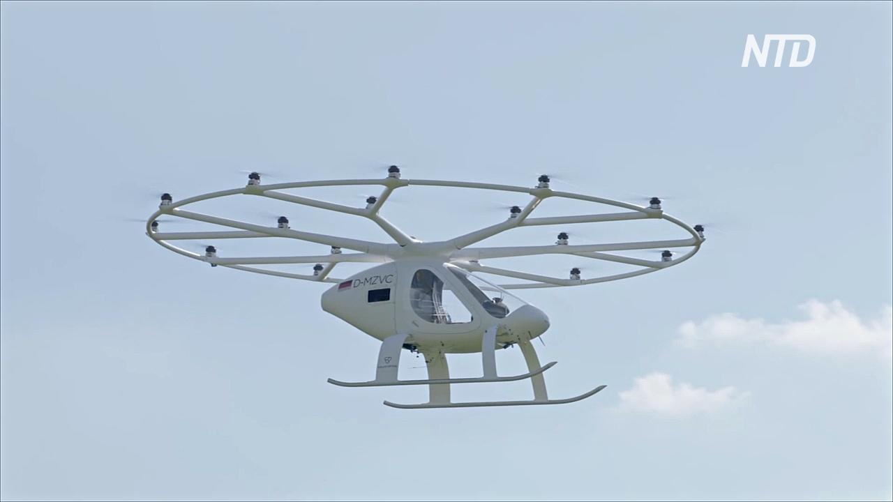 Во Франции протестируют новое беспилотное аэротакси VoloCity