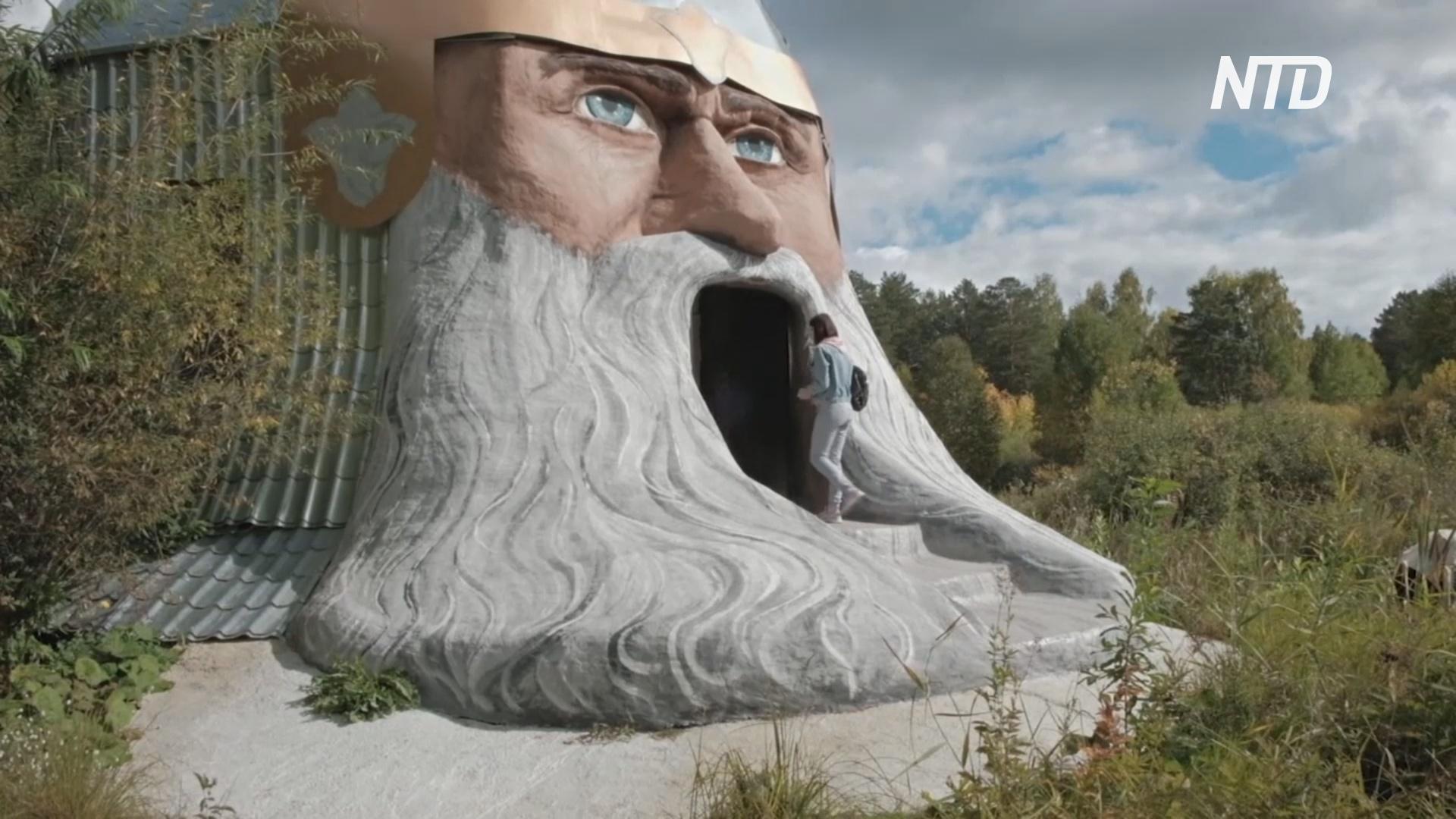 Дом в виде головы Святогора построил пенсионер из Миасса