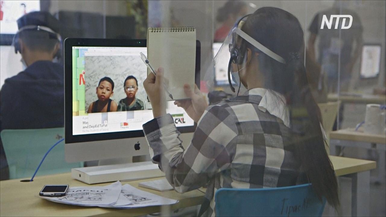 Кол-центр для школьников: филиппинские учителя помогают учить уроки по телефону