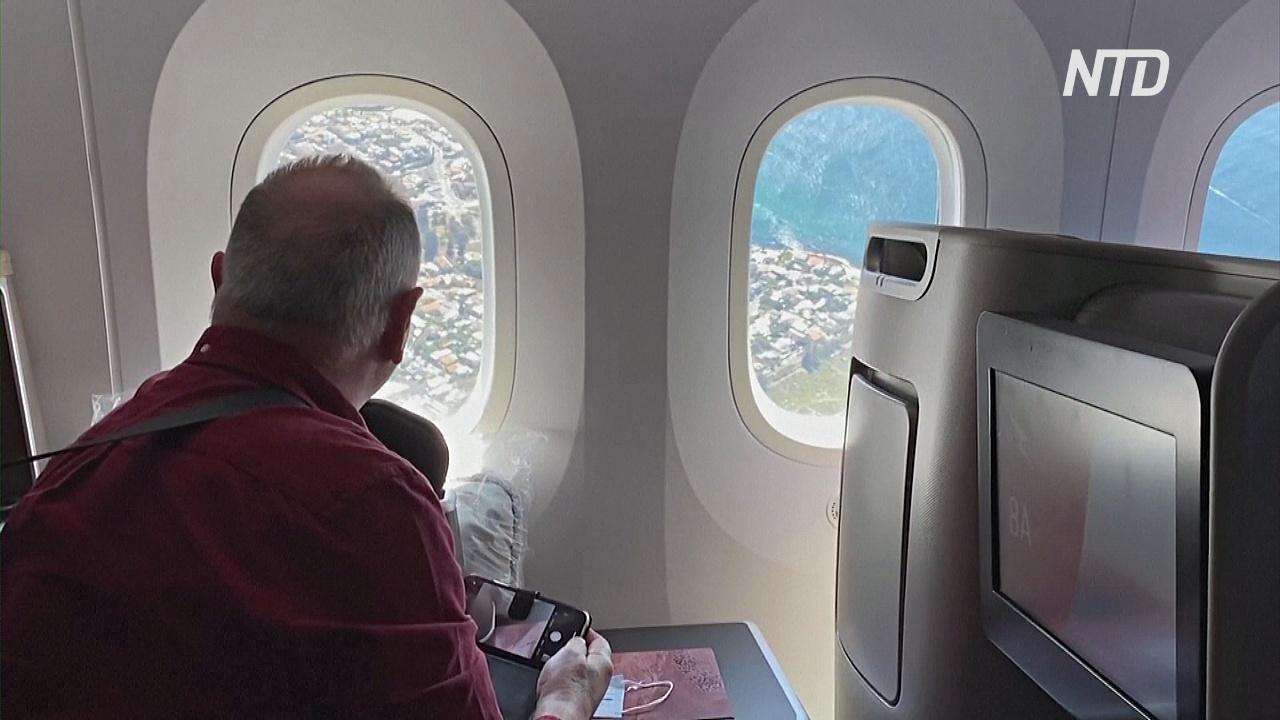 Австралийцы любуются красотами страны с борта авиалайнера