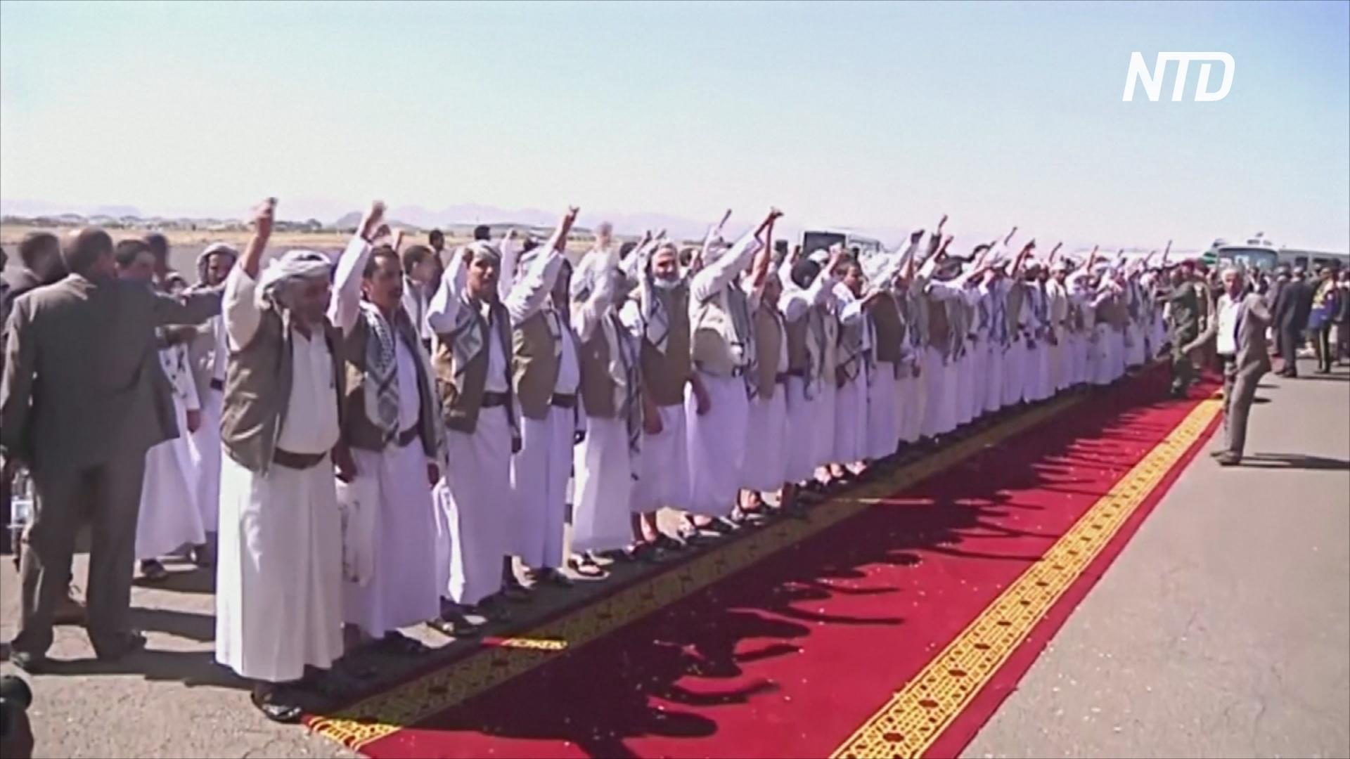 В Йемене правительство и повстанцы начали обмен пленными