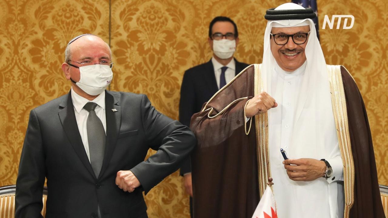 Израиль подписал соглашение о сотрудничестве с Бахрейном