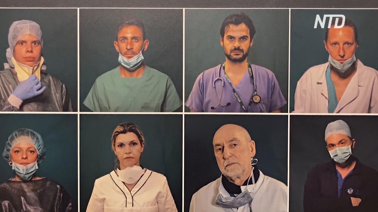 Карантин в Италии показали через объективы фотожурналистов