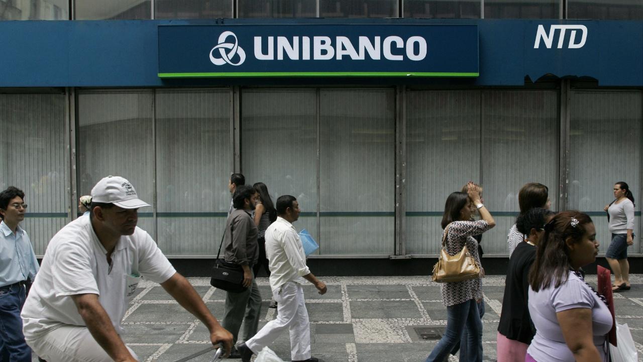 США предоставят кредит крупнейшему частному банку Бразилии