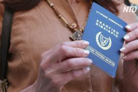 ЕС накажет Кипр и Мальту за программу «золотой паспорт»