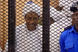 Прокурор МУС: экс-президент Судана должен немедленно предстать перед судом