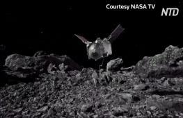 Историческая миссия: аппарат OSIRIS-REx взял образцы грунта с астероида Бенну