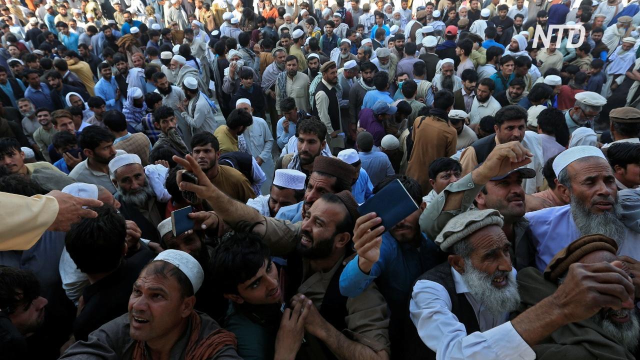 В Афганистане 15 человек погибли в давке у пакистанского консульства
