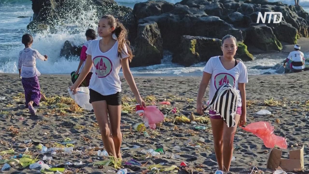 Как две сестры помогают очистить Бали от пластиковых отходов