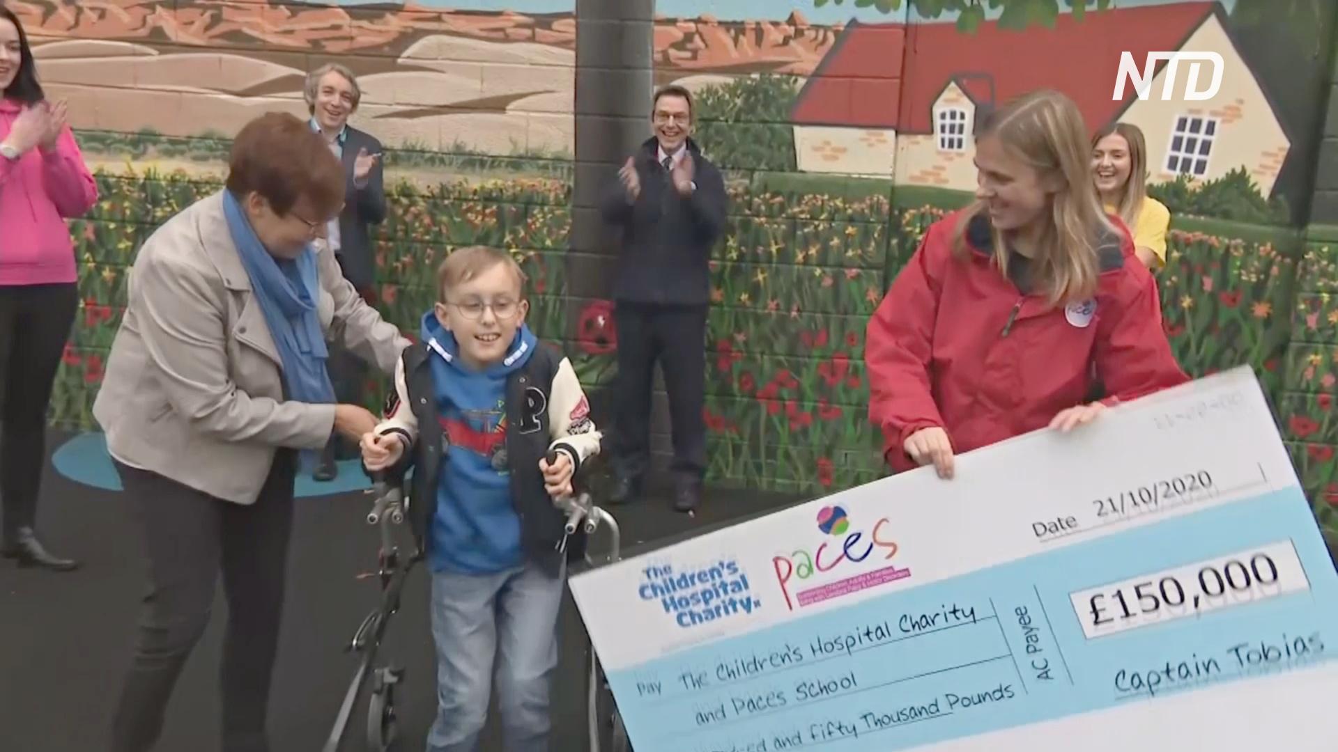 Британский мальчик с церебральным параличом собрал £150 тысяч для больницы и школы