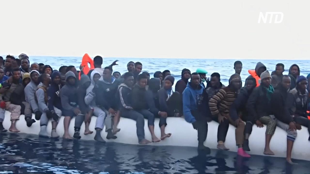 У берегов Франции перевернулась лодка с мигрантами, четверо погибли