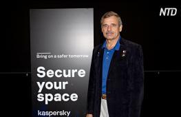 «В космосе политики нет»: Михаил Корниенко вспоминает о работе на МКС
