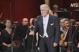 Пласидо Доминго в Москве: гала-концерт со звёздами оперы