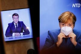 Франция и Германия на месяц вводят карантин из-за второй волны COVID-19