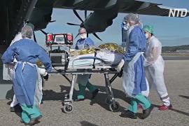 Вторая волна COVID-19: ЕС обещает финансировать транспортировку пациентов