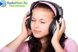 RadioPleer.ru – любимые радиостанции под рукой