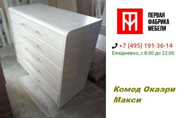 Достоинства мебели из массива березы