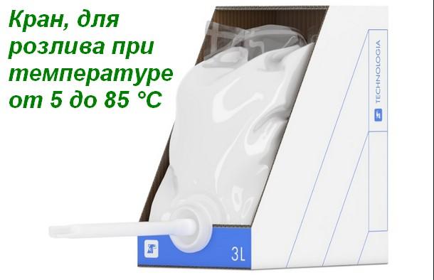 Упаковочная продукция от TechnologiaGroup