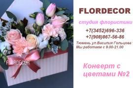 Студия флористики FLORDECOR в Тюмени