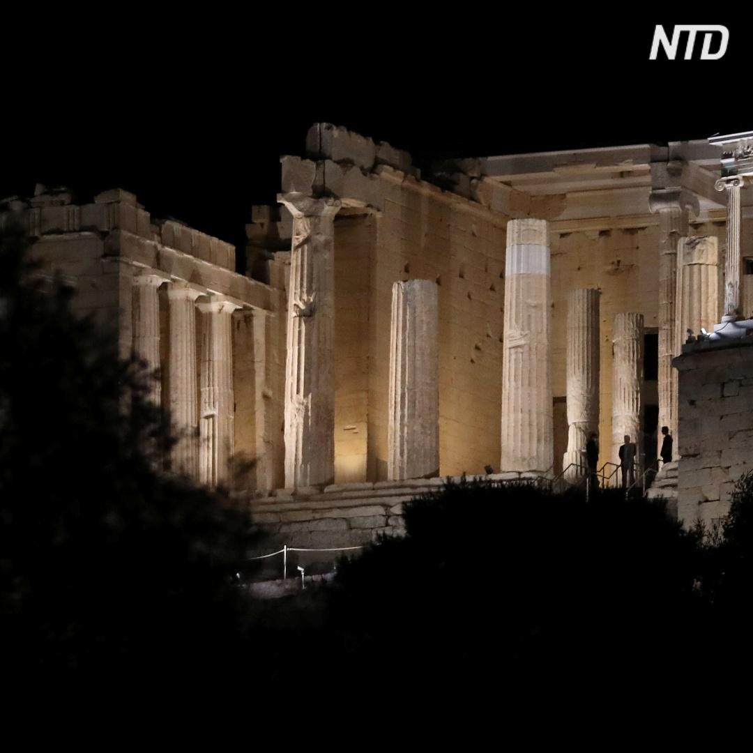 Афинский Акрополь украсила новая подсветка