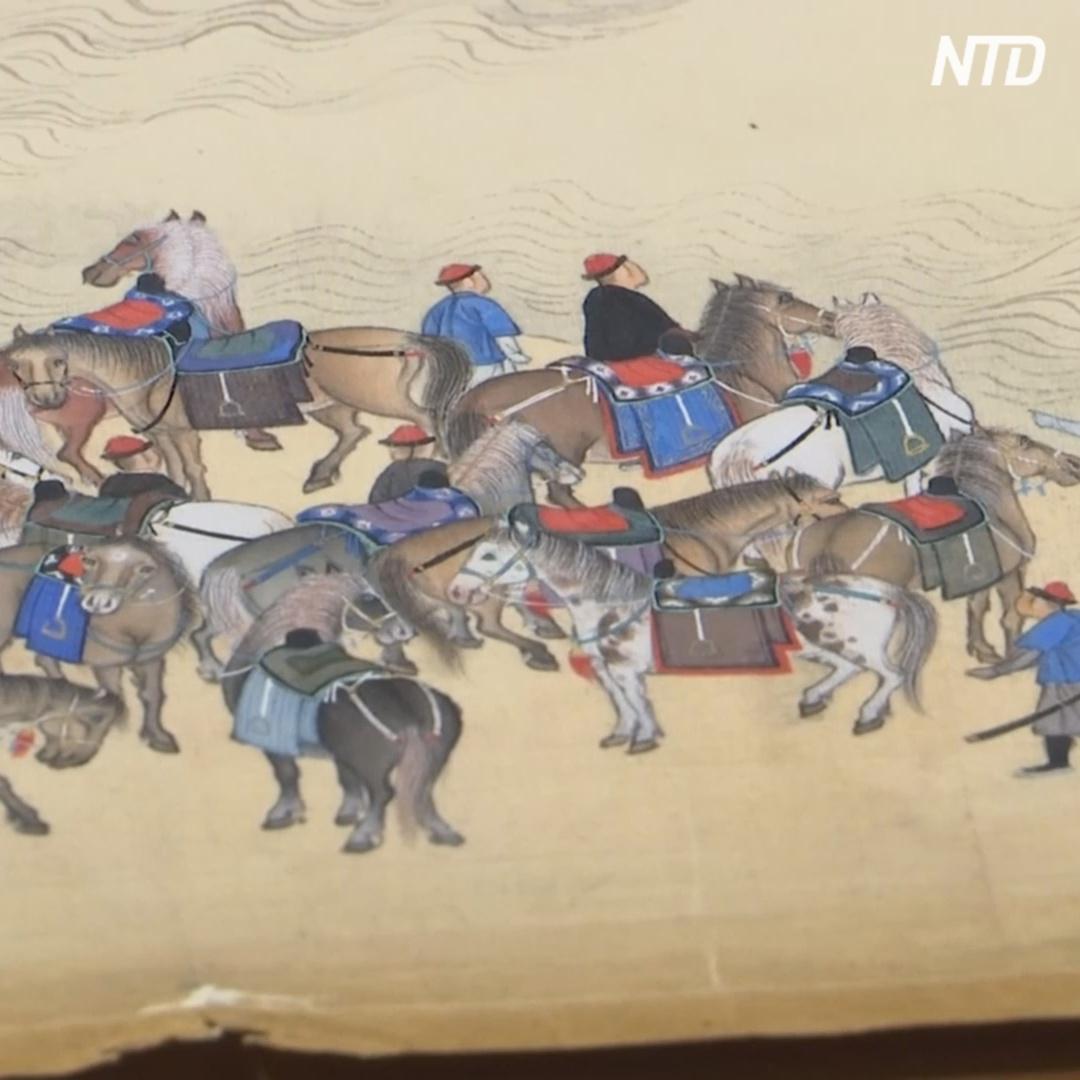 Разделённый на части китайский свиток соединили и продадут на аукционе