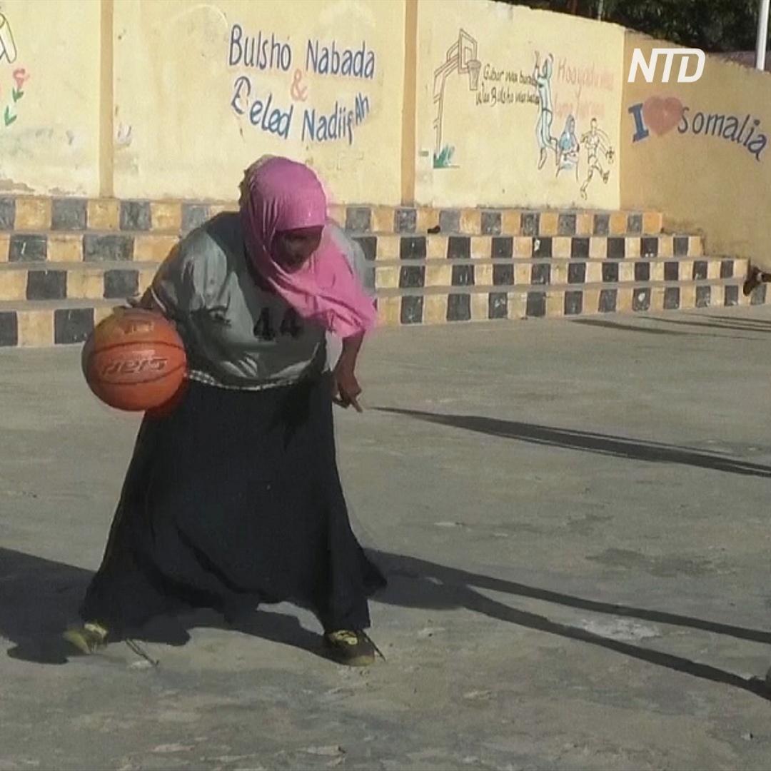 Рискованный баскетбол: женщины в Сомали тайно занимаются спортом