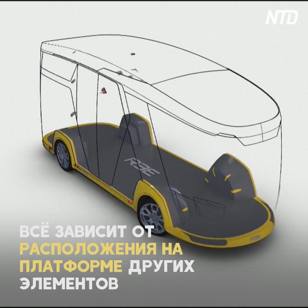 В Израиле сделали универсальную платформу под любой автомобиль