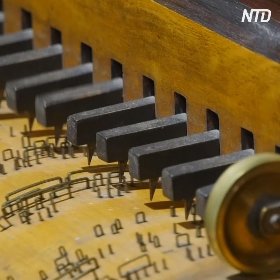 Не только увидеть, но и услышать: коллекция старинных инструментов в селе Вятское