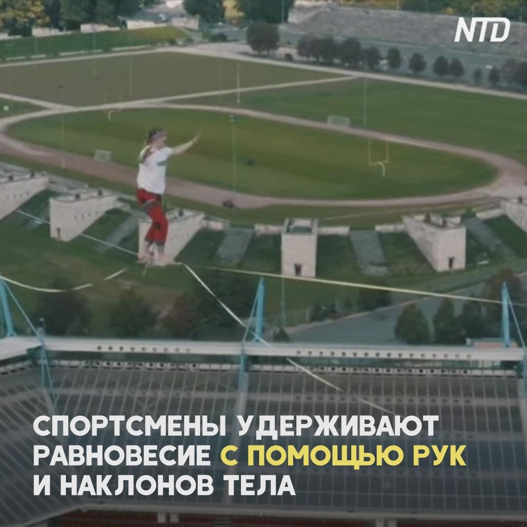 Слэклайнеры установили мировой рекорд на высоте 73 метра над землёй