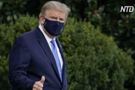 Дональда Трампа доставили в больницу для лечения коронавируса