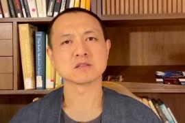 Китаец открыто написал заявление о выходе из компартии