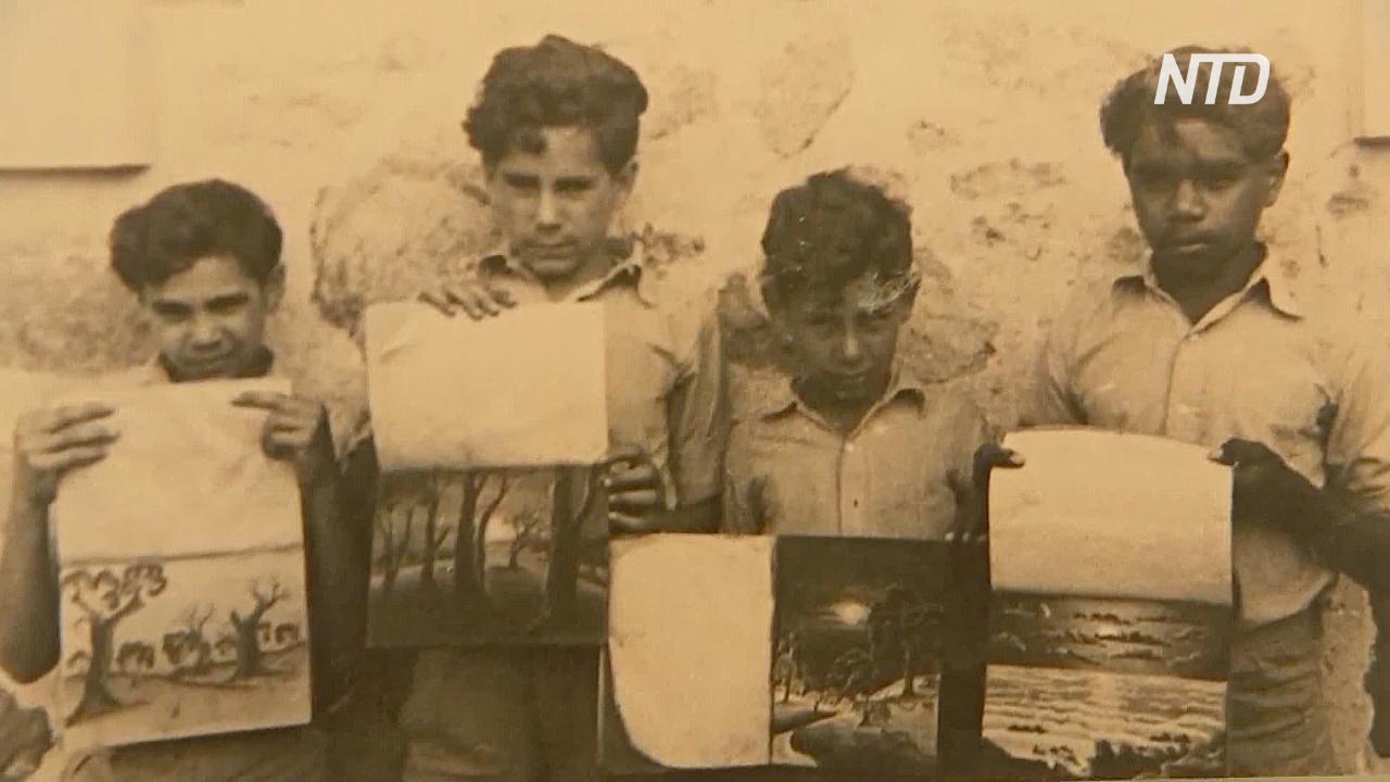 Картины детей украденного поколения представят в австралийском Перте